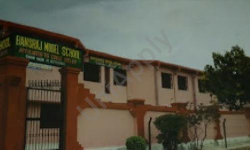 Bansraj Model School