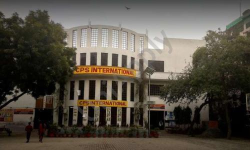 Chhaya Public School