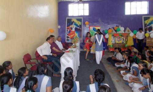 LRSVM Senior Secondary School