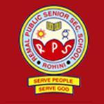 Remal Public Senior Secondary School